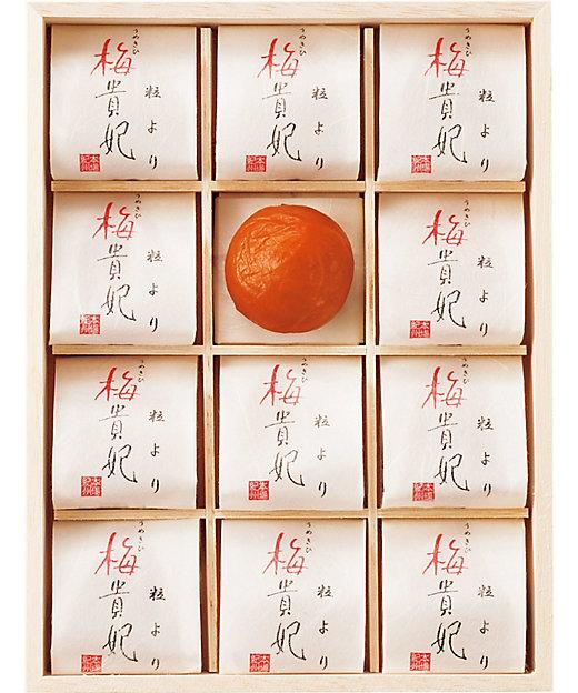 【送料無料】紀州南高梅「粒より梅貴妃」【三越伊勢丹/公式】