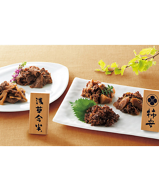 【送料無料】牛肉佃煮セット【三越伊勢丹/公式】