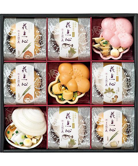 <京洛 辻が花> 京野菜のお吸物最中詰合せ【三越・伊勢丹/公式】