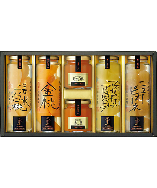 岡山県産フルーツコンポート&ジャム詰合せ【三越伊勢丹/公式】