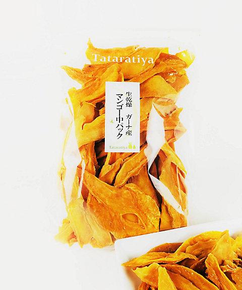 <多々楽達屋> 生乾燥ガーナ産マンゴー中パック 2袋【三越・伊勢丹/公式】