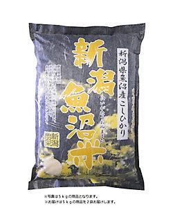 銀座米屋彦太郎/ギンザコメヤヒコタロウ 新潟県 魚沼産コシヒカリ(10kgおまとめ割引)