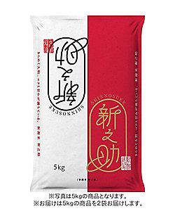 銀座米屋彦太郎/ギンザコメヤヒコタロウ 新潟県魚沼産新之助(10kgおまとめ割引)