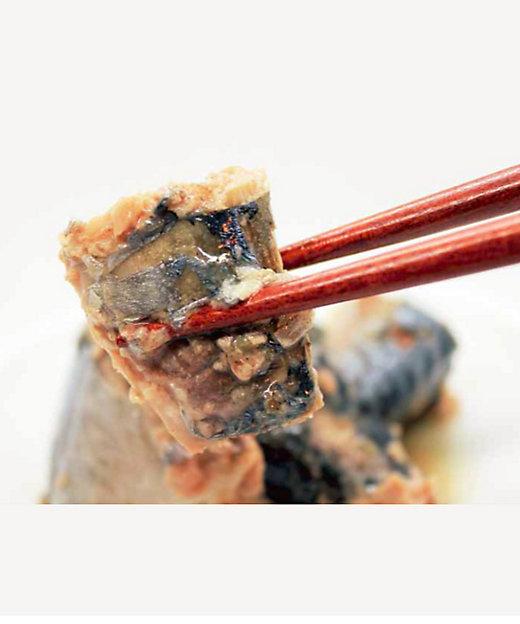 <日本橋だし研究所/ニホンバシダシケンキュウジョ> さばの昆布水煮3食セット【三越伊勢丹/公式】