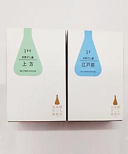 日本橋だし研究所/ニホンバシダシケンキュウジョ 天然だし袋東西味比べセット
