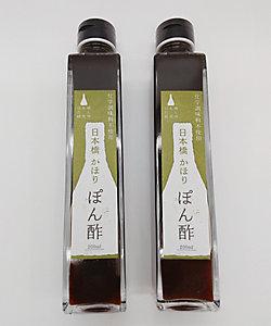 日本橋だし研究所/ニホンバシダシケンキュウジョ ぽん酢セット
