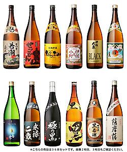 「森伊蔵」含む薩摩焼酎36本セット