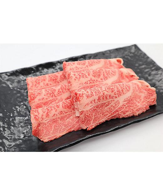 <I's MEAT SELECTION/アイズミートセレクション> 国内産 黒毛和牛 肩ローススライス【三越伊勢丹/公式】
