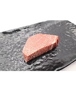 アイズミートセレクション/アイズミートセレクション 国内産 黒毛和牛 ヒレステーキ