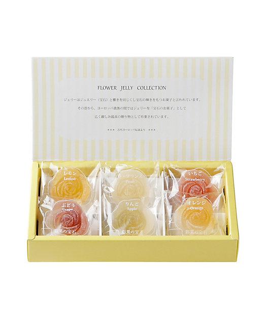<彩果の宝石/サイカノホウセキ> フラワーゼリーコレクション 6個入(洋菓子)【三越伊勢丹/公式】