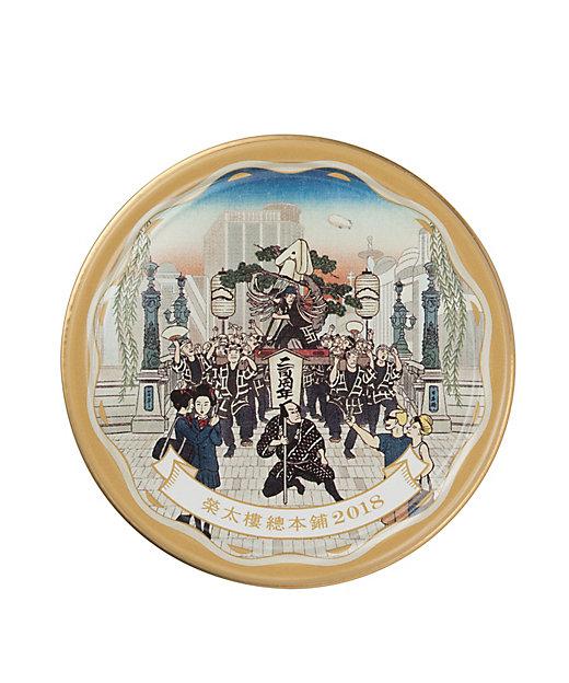 <榮太樓總本鋪/エイタロウソウホンポ> ポケット缶 バニラミルク飴(和菓子)【三越伊勢丹/公式】