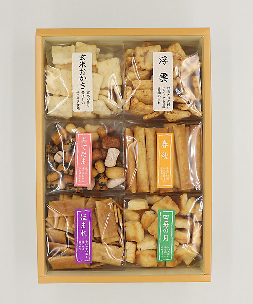 <越後山文/エチゴヤマブン> 米菓詰合せ(和菓子)【三越伊勢丹/公式】