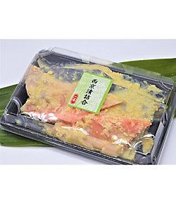 魚勢/ウオセイ 二幸 西京漬け詰め合わせ