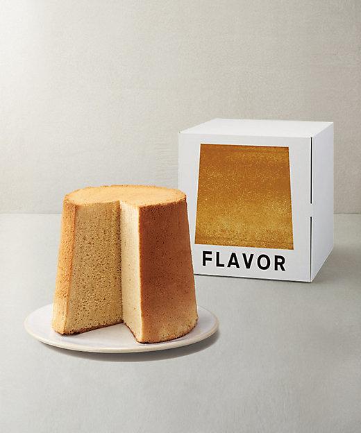 <FLAVOR/フレイバー> メープルシフォンケーキ ミドルサイズ(洋菓子)【三越伊勢丹/公式】