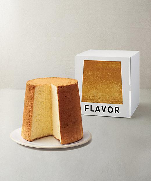 <FLAVOR/フレイバー> ダブルレモンシフォンケーキ ミドルサイズ(洋菓子)【三越伊勢丹/公式】