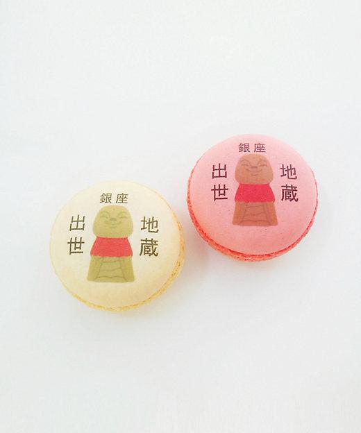 <ブールミッシュ/ブールミッシュ> 地蔵マカロン(洋菓子)【三越伊勢丹/公式】