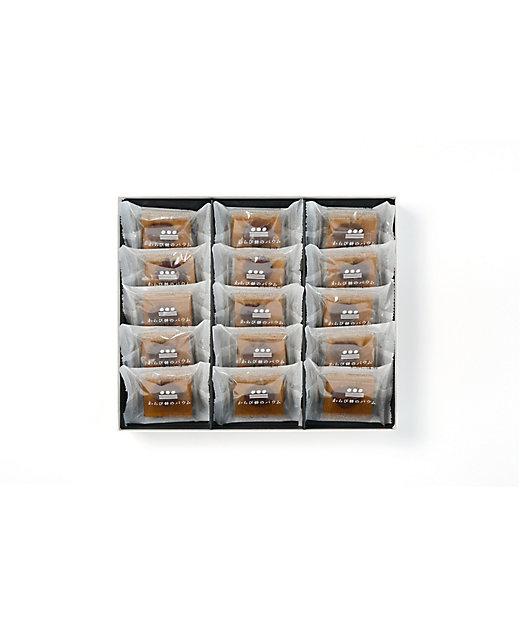 わらび餅のバウム・マロン(15個入り)