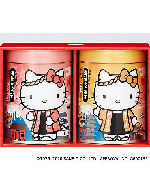 <山本海苔店/ヤマモトノリテン> 日本デザイン ハローキティ海苔ちっぷす2缶セット(NKT1A2)【三越伊勢丹/公式】