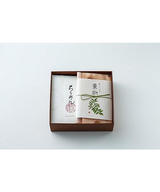 <紫野和久傳/ムラサキノワクデン> 果椒・和煮3種詰め合わせ【三越伊勢丹/公式】