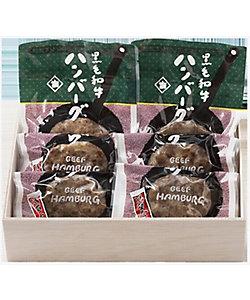 浅草今半(総菜)/アサクサイマハン 黒毛和牛ハンバーグセット