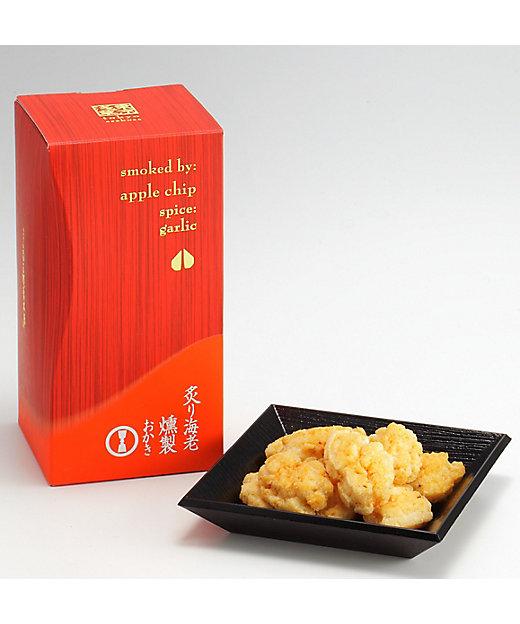 <王様堂本店/オウサマドウホンテン> 燻製おかき 炙りえび(和菓子)【三越伊勢丹/公式】