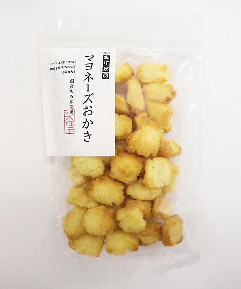 <銀座あけぼの> マヨネーズおかき(和菓子)【三越・伊勢丹/公式】