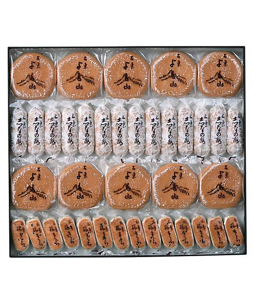 <両口屋是清/リョウグチヤコレキヨ> 銘菓詰合せ [M-30](和菓子)【三越伊勢丹/公式】
