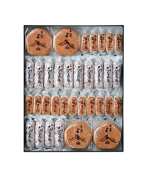 <両口屋是清/リョウグチヤコレキヨ> 銘菓詰合せ [M-25](和菓子)【三越伊勢丹/公式】