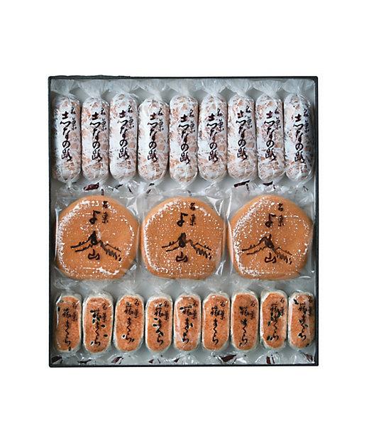 <両口屋是清/リョウグチヤコレキヨ> 銘菓詰合せ [M-15](和菓子)【三越伊勢丹/公式】