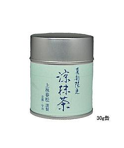 上林春松本店/カンバヤシシュンショウホンテン 涼抹茶