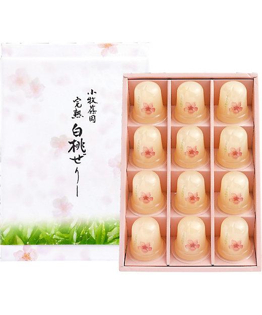 <桃花亭/トウカテイ> プチ完熟白桃ぜりー12個入(和菓子)【三越伊勢丹/公式】