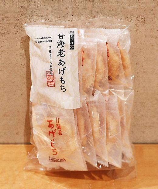 <銀座あけぼの/ギンザアケボノ> 甘海老あげもち 袋(和菓子)【三越伊勢丹/公式】