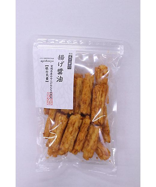<銀座あけぼの/ギンザアケボノ> 揚げ醤油(和菓子)【三越伊勢丹/公式】