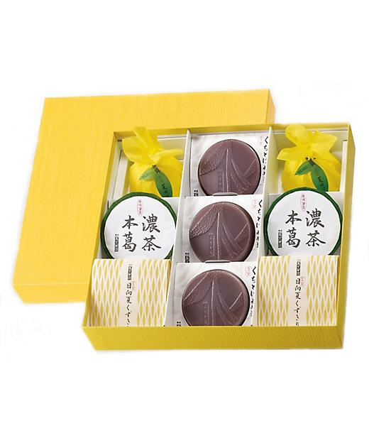<銀座あけぼの/ギンザアケボノ> 夏楽 4種9個入(和菓子)【三越伊勢丹/公式】