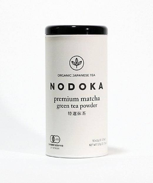 <NODOKA/ノドカ> オーガニック特選抹茶(和菓子)【三越伊勢丹/公式】