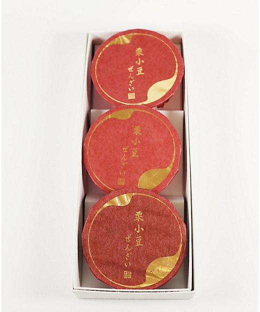 <銀座あけぼの/ギンザアケボノ> 栗小豆ぜんざい 3個入(和菓子)【三越伊勢丹/公式】