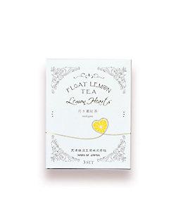 光浦醸造/ミツウラジョウゾウ FLTレモンハート月ヶ瀬