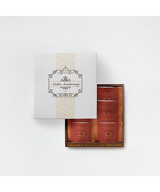 <L'OLIOLI 365 by Aniversary/ロリオリ365バイアニバーサリー> 丸ごと栗のパウンドケーキ 8個入り(洋菓子)【三越伊勢丹/公式】