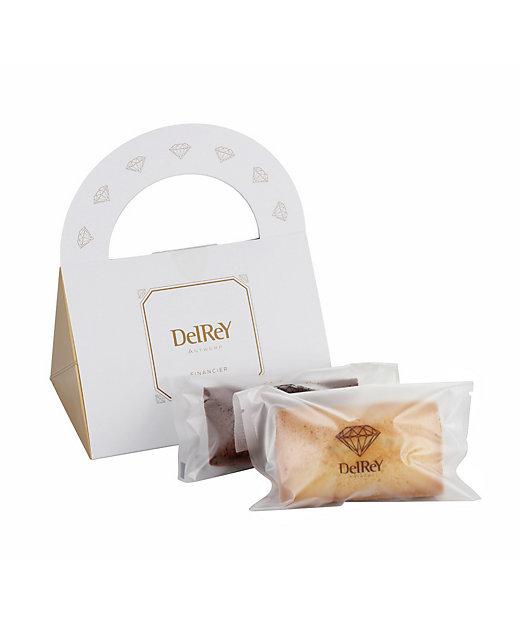 <DelReY/デルレイ> フィナンシェ詰め合わせ2個入(洋菓子)【三越伊勢丹/公式】