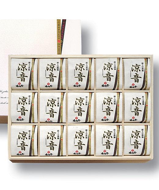 <梅林堂/バイリンドウ> 涼音SUZUNE 15粒 ※塩分約4%【三越伊勢丹/公式】