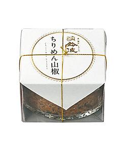 鈴波/スズナミ <鈴波>ちりめん山椒