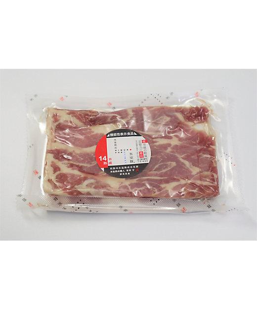 <氷温熟成 氷室豚/ヒョウオンジュクセイヒムロブタ> 14日氷温熟成氷室豚肩ロース肉(しゃぶしゃぶ用)【三越伊勢丹/公式】