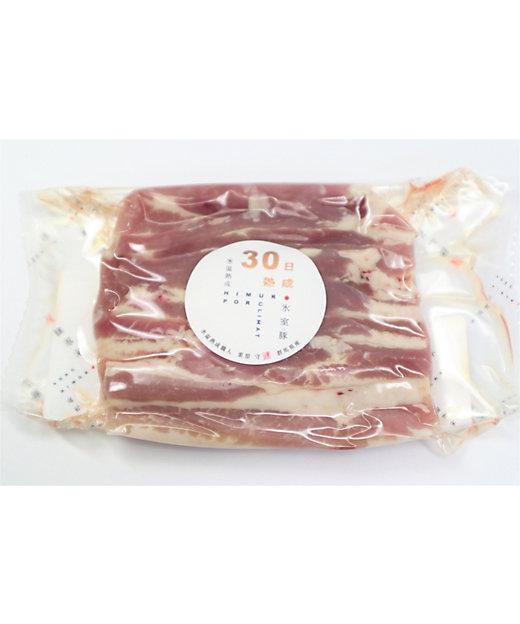 <氷温熟成 氷室豚/ヒョウオンジュクセイヒムロブタ> 30日氷温熟成氷室豚バラ肉(焼肉用)【三越伊勢丹/公式】