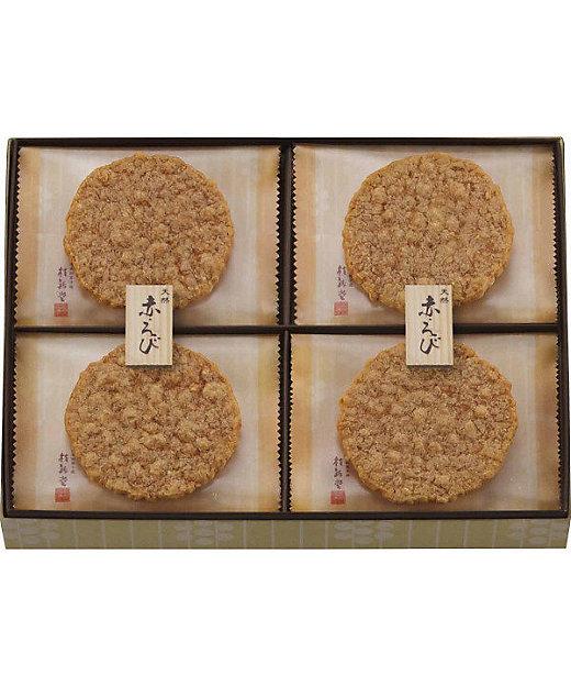 <桂新堂/ケイシンドウ> 赤えび炙り焼き(和菓子)【三越伊勢丹/公式】