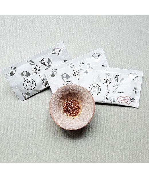 <下鴨茶寮/シモガモサリョウ> 料亭の粉しょうゆ【三越伊勢丹/公式】