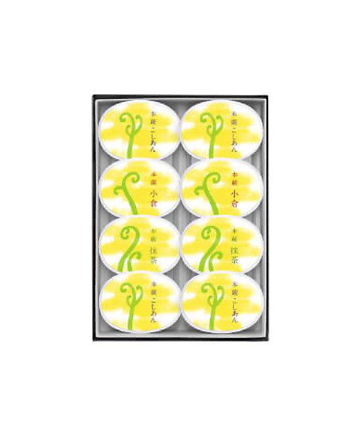 <鶴屋吉信/ツルヤヨシノブ> 本蕨 8個入(和菓子)【三越伊勢丹/公式】