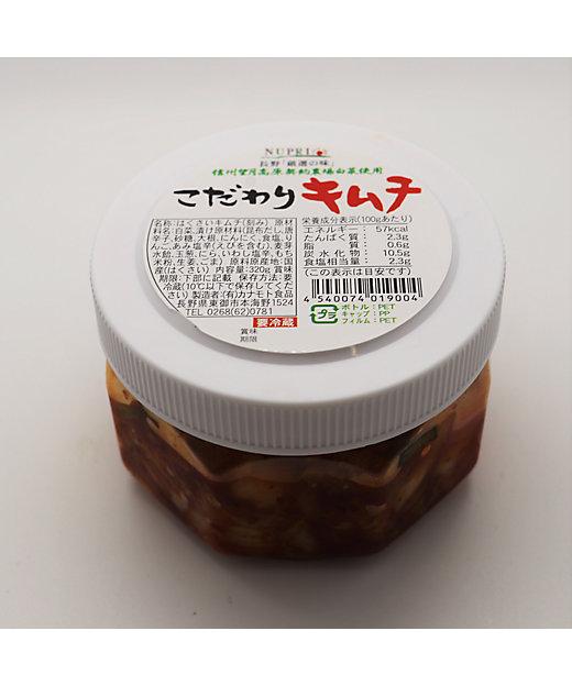 <カナモト> こだわりキムチ【三越伊勢丹/公式】