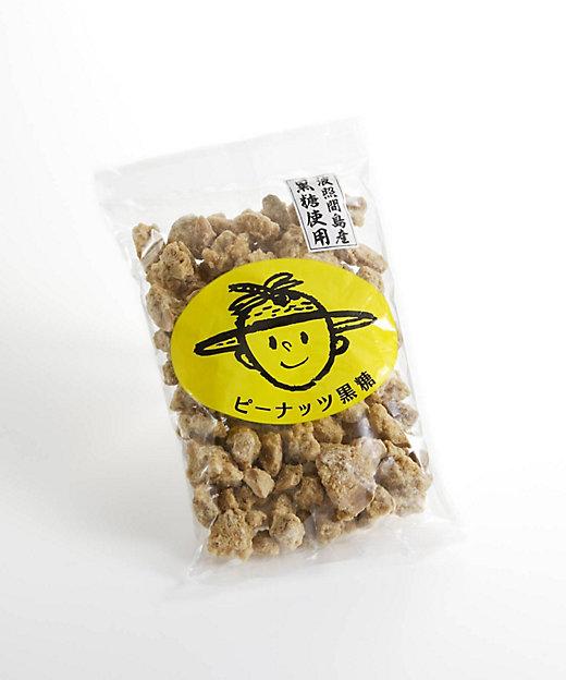 <南風堂/ナンプウドウ> 自然回帰ピーナッツ糖(和菓子)【三越伊勢丹/公式】