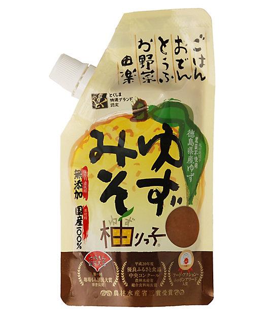 <あぶまた味噌/アブマタミソ> ゆずみそ 柚りっ子【三越伊勢丹/公式】