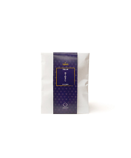 <NAVARASA/ナヴァラサ> 国産紅茶 2020夏摘み 豊後大野 おくむさし(平袋)【三越伊勢丹/公式】
